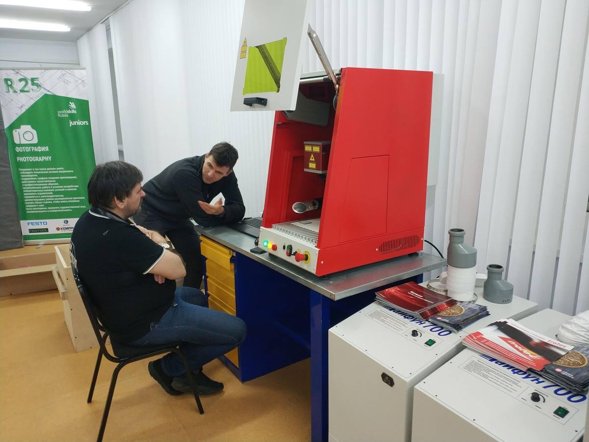 Новый станок - лазерный гравер по металлу МиниМаркер2