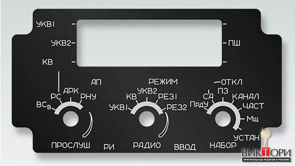 лазерная маркировка лицевых панелей приборов Нижний Новгород.