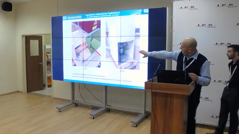Применение оборудования ТурбоМаркер на производстве электронной техники