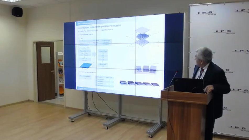 Технологии микрообработки, маркировки и резки в производстве электронных компоненто
