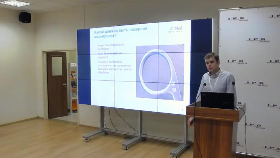 Маркировка хирургических инструментов при работе с Медицинскими Информационными Системам