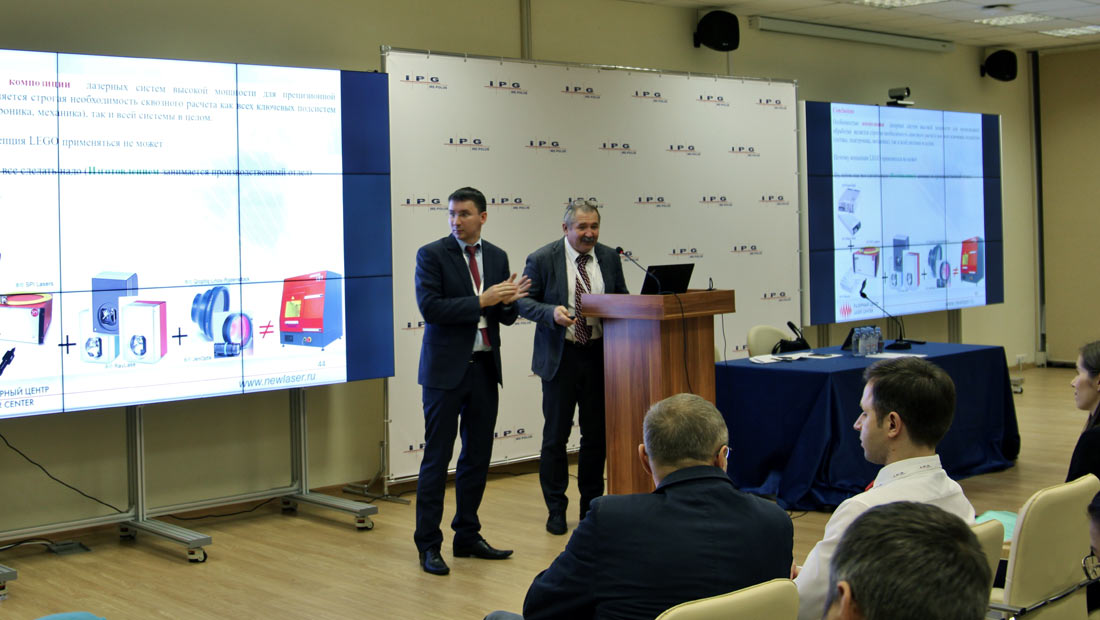 """Программа поставок оборудования ООО """"Лазерный Центр"""""""