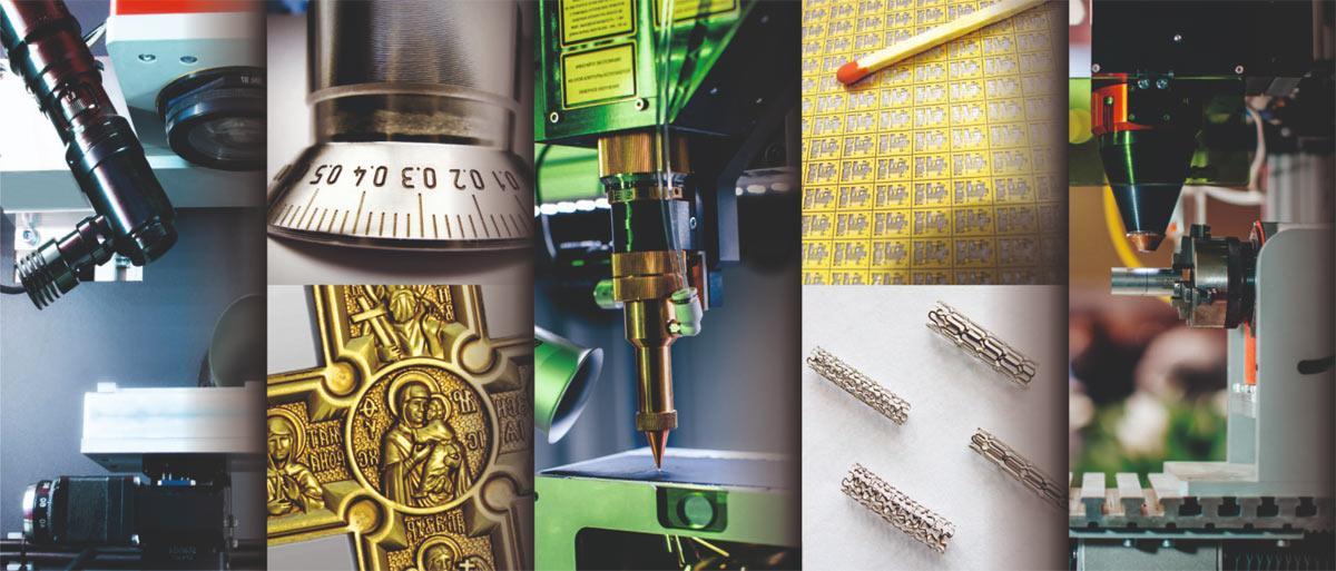Применение лазерных технологий в промышленном производстве. Фото Лазерный Центр.