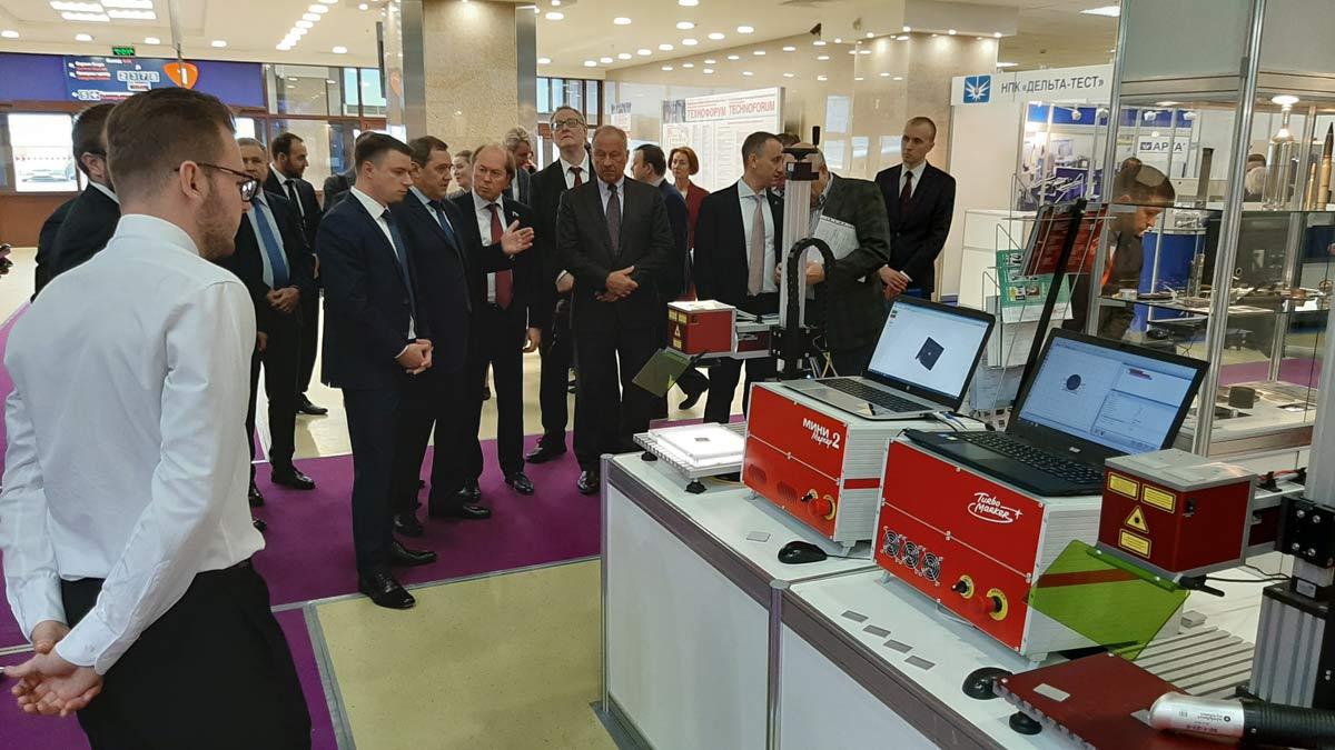 Российские лазерные технологии и решения представили деллигации