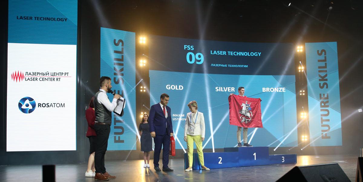 Победители по Компетенции Лазерные технологии на чемпионате WorldSkills