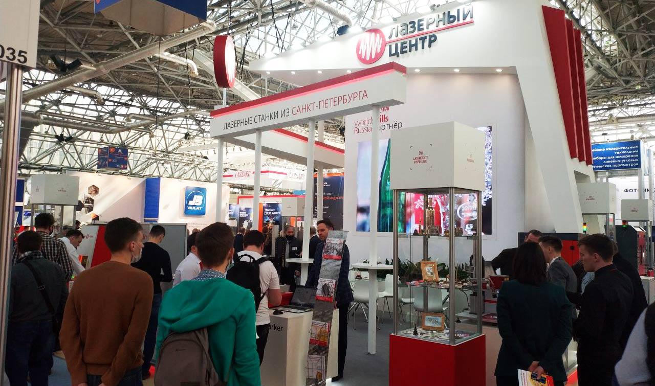 Выставка Фотоника 2021. Лазерный Центр - Вудущий производить лазерного оборудования в РФ.