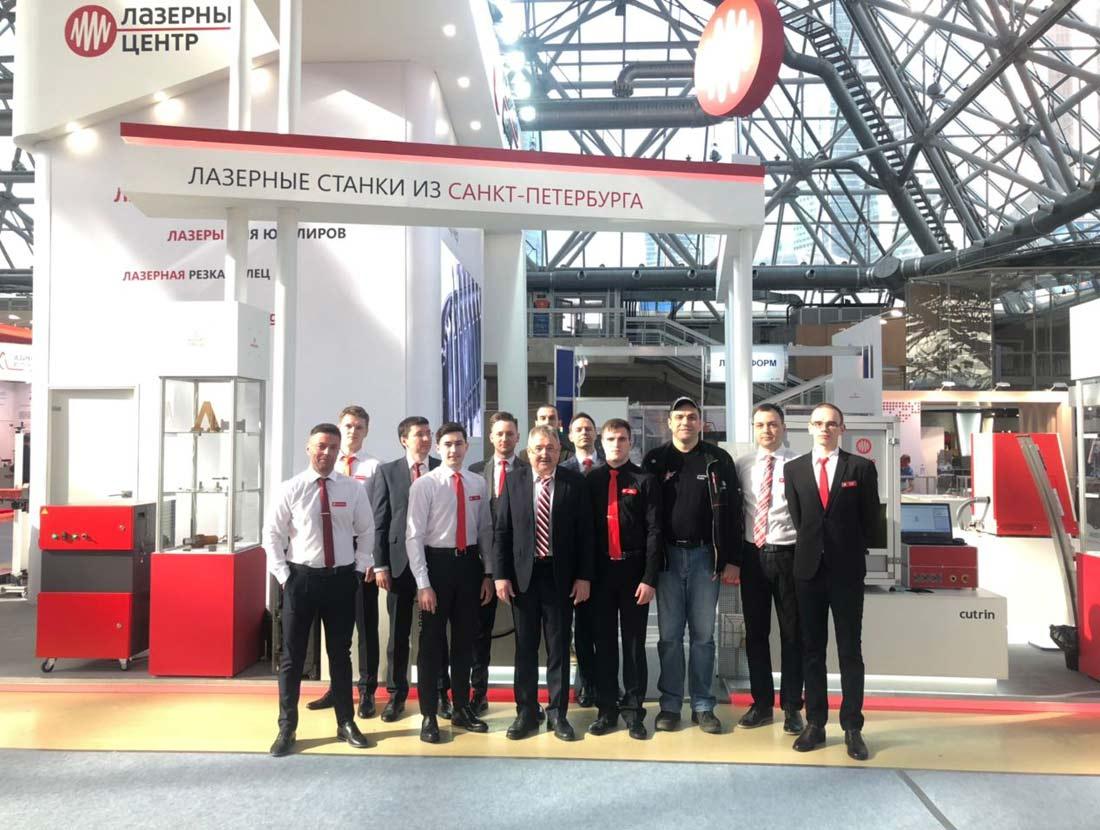 """Специалисты компании """"Лазерный Центр"""" на выставке """"Фотоника-2021"""""""