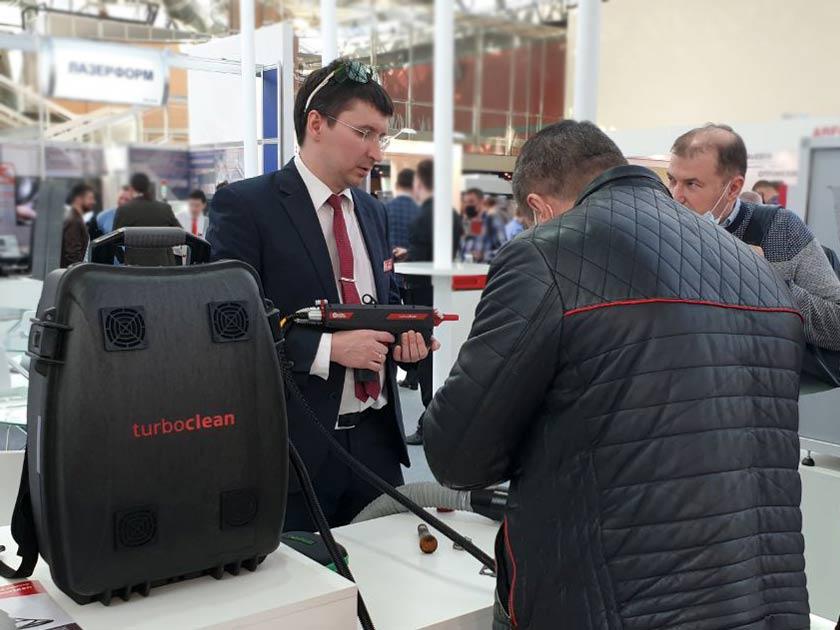 TurboClean – эффективная система лазерной очистки поверхности изделий от различных типов загрязнений