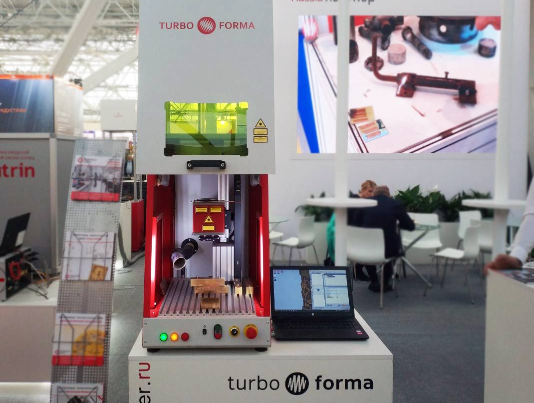 Турбо-Форма - система лазерно-эрозионной обработки LaserBarking®