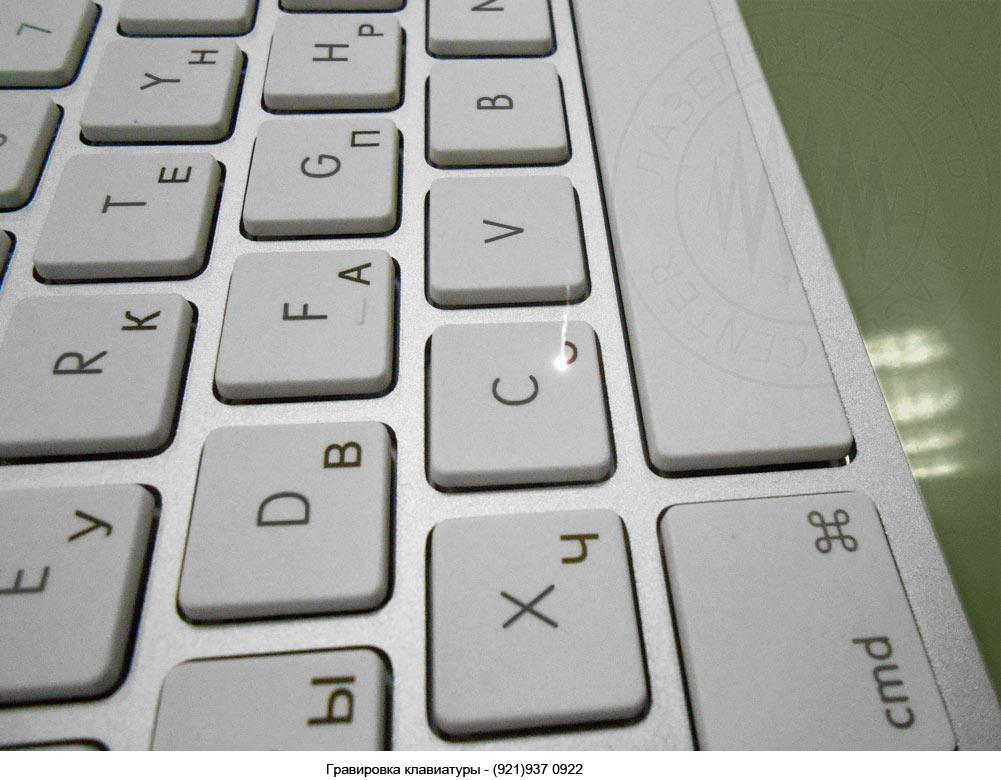 Замена клавиатуры в ноутбуке своими руками
