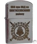 гравировка зажигалок, нанесение логотипа