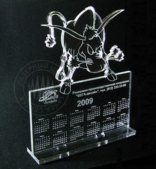 Календарь из оргстекла