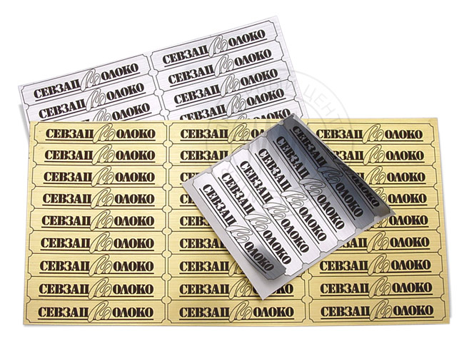 Изготовление наклеек и гарантийных ...: www.newlaser.ru/jobshop/laser/engraving/sticker.php
