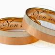 надпись на кольце: Non solus - Не одинок