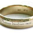 гравировка кольца, надпись на кольце, фразы на латыни, Animae dimidium meae - Половина души моей