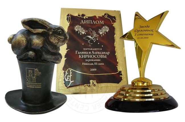 лазерная гравировка призов и наград