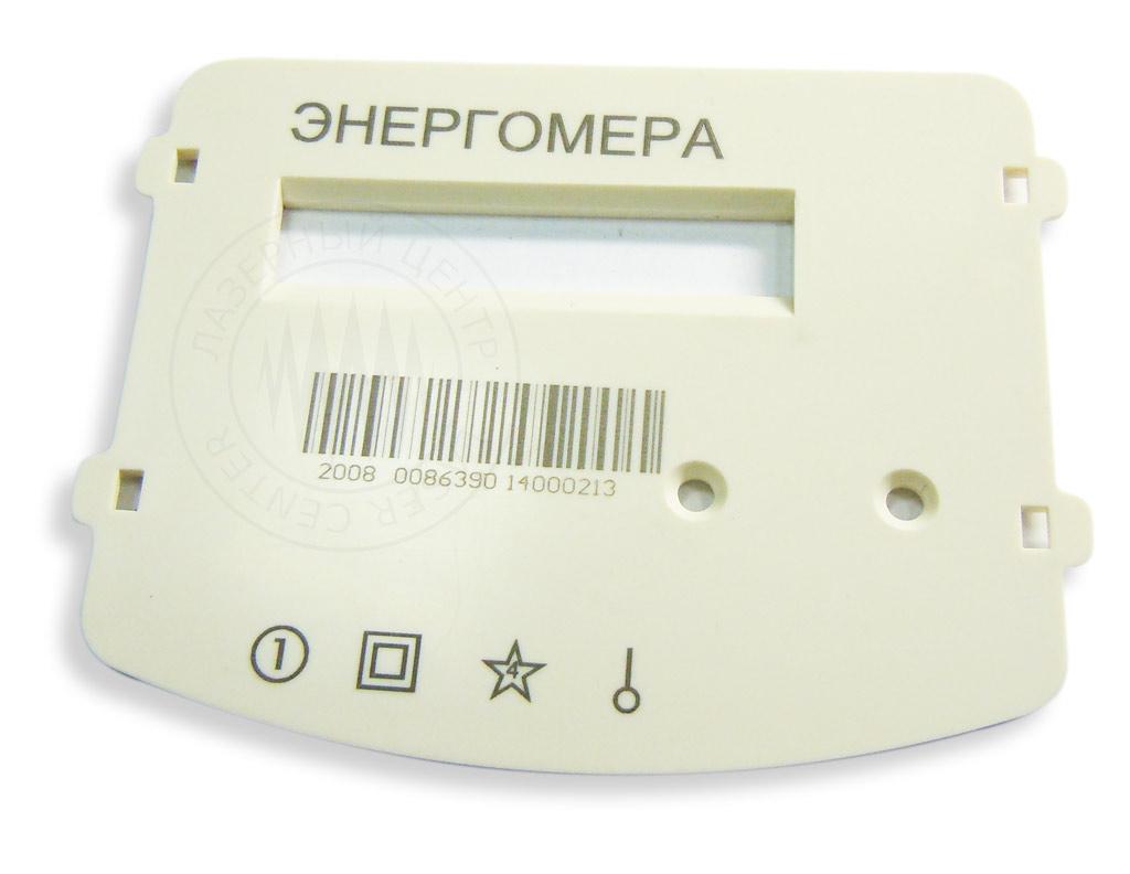 Лазерный маркер для промышленной маркировке по пластику - МиниМаркер 2 - Лазерный Центр