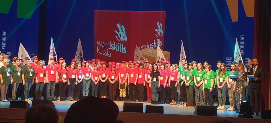 Лазерные технологии на чемпионате «Молодые профессионалы» в Ноябрьске