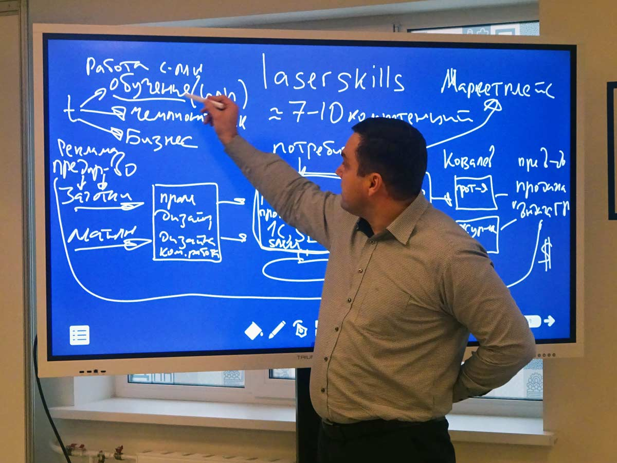 Эксперт по компетенции Лазерные технологии чемпионата WorldSkills