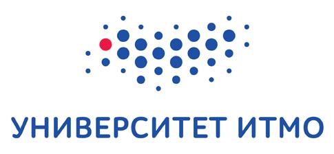 Университет ИТМО