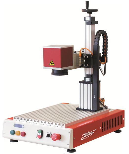 Купить аппарат для лазерной резки металла компактный